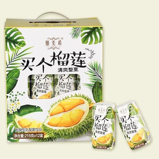 天津秋季糖酒会即将来临,健康美味的姬美希饮品等您来代理