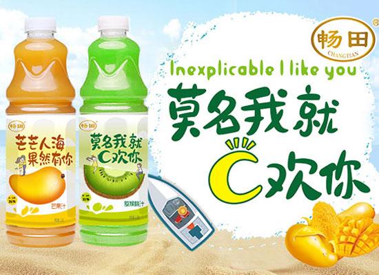 加盟天津市畅田食品销售有限公司有哪些优势