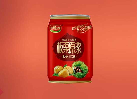 珍果奇缘板栗原浆板栗汁,口感甘甜清爽,回味无穷