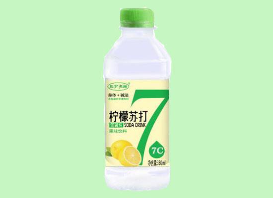 三分天地苏打水饮料,在市场脱颖而出,用销量证明实力
