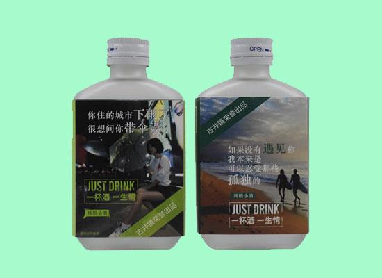 古井镇浓香型小白酒,品牌实力强,以产品质量论英雄