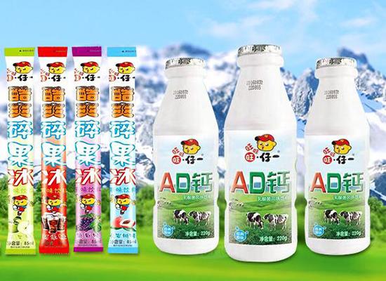 天津津太食品有限公司加盟优势有哪些