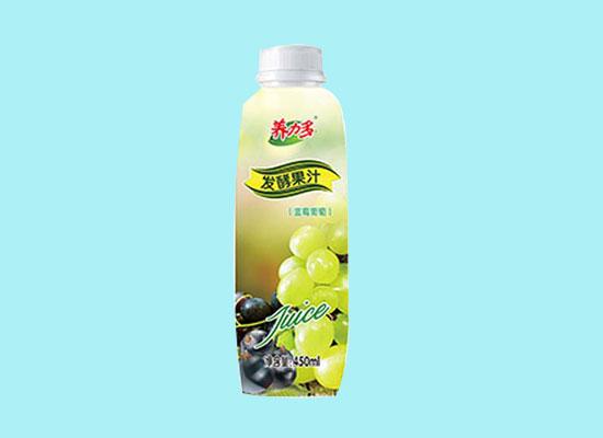 养力多发酵果汁,严苛品质,抢占果汁大市场