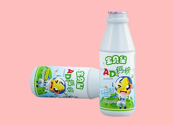 宝贝星AD钙锌儿童乳饮品,新装上市,新品来袭,满足您的不同口感