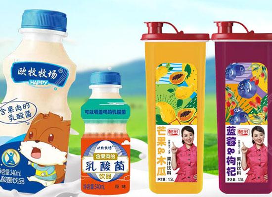 山东酷田食品有限公司加盟优势有哪些