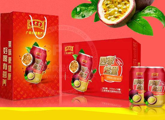 河南省天丝生物科技有限公司有哪些加盟优势