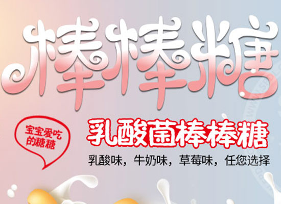 深圳盛晟食品有限公司加盟优势有哪些