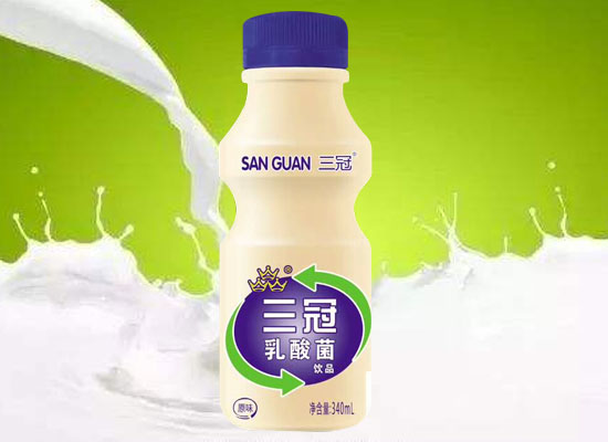 三冠乳酸菌饮品原味340ml新品上市,口感与营养俱在,现已火爆上市!