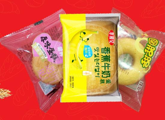 河南省李和记食品有限公司有哪些加盟优势