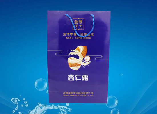承德润昂食品科技有限公司备战天津糖酒会,将携爆品参展!