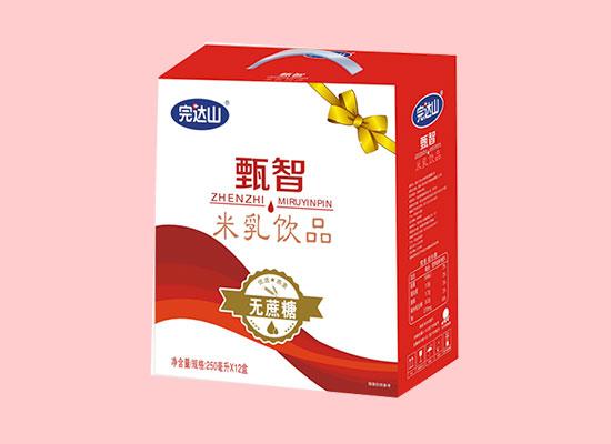 完达山甄智无蔗糖米乳饮品,红色包装时尚靓丽,中老年人必备饮品