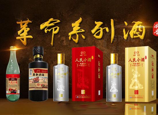 江苏省洋河镇古法酿酒股份有限公司加盟优势有哪些