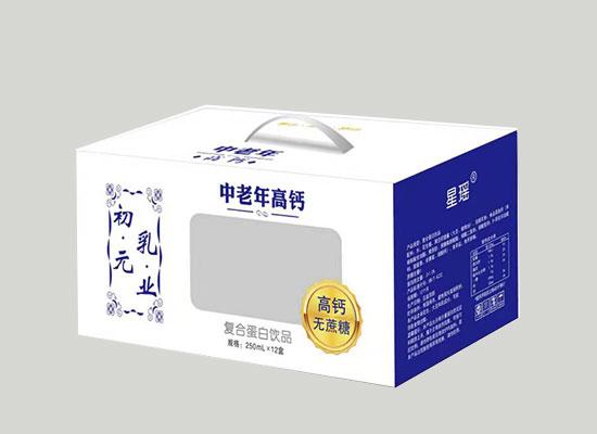 初元中老年高钙牛奶,专为中老年设计,高品质值得信赖