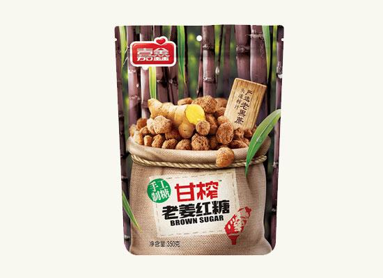 山东嘉鑫糖业有限公司加盟优势有哪些