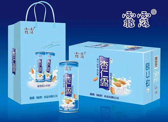 2019天津秋季糖酒會,露露(福建)食品有限公司邀您相約!