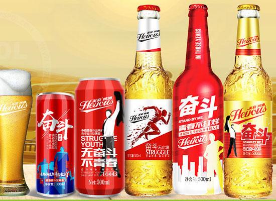 創業項目,精釀啤酒屋給你一個創業當老板的機會