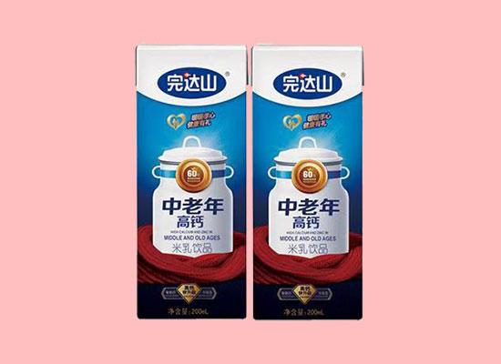完達山中老年高鈣米乳飲品驚艷上市,包裝新穎深受經銷商追捧