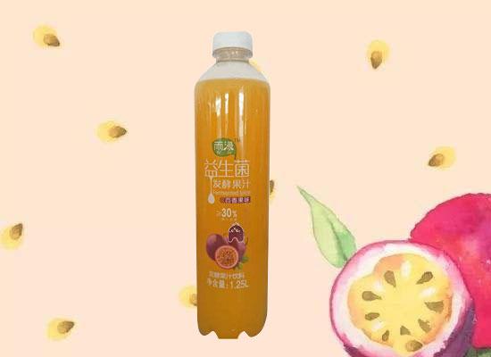 進源益生菌發酵果汁飲料,多種口味,給你更多選擇!