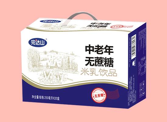 完达山中老年无蔗糖米乳饮品,包装唯美大方,深受中老年人青睐