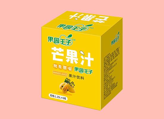 果园王子芒果汁饮料,口感清爽,一款值得经销商代理的好产品