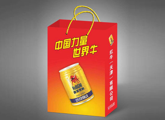 天津红牛能量饮料,火爆市场,无数经销商争相代理!