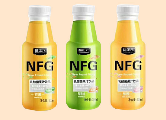 益正元乳酸菌果汁饮品,滴滴美味,速来抢代理