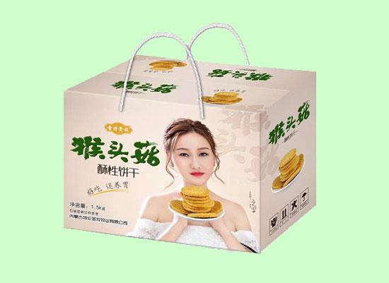 圣特贵族猴头菇饼干,高人气高销量,火爆市场