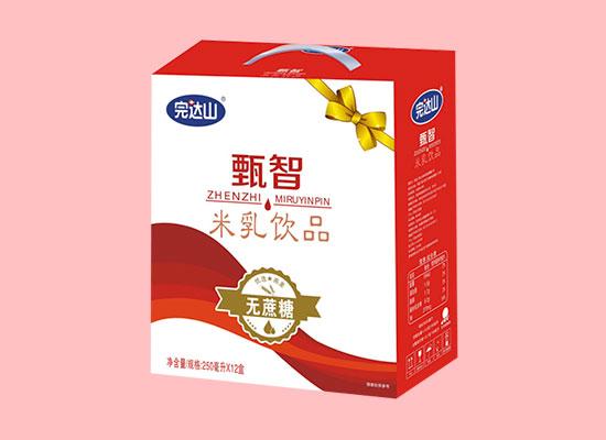 完达山甄智无蔗糖米乳饮品,红色包装彰显大气,风靡饮品市场