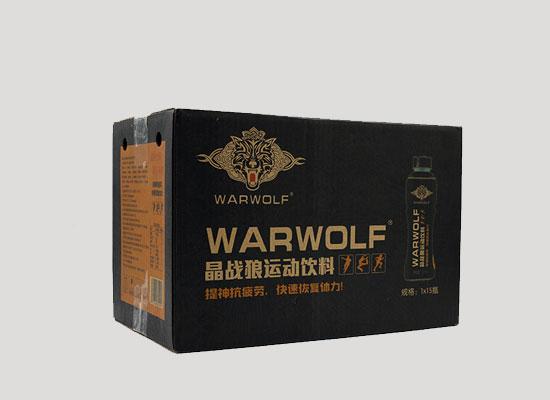 晶战狼运动饮料强势来袭,燃爆功能饮料大市场