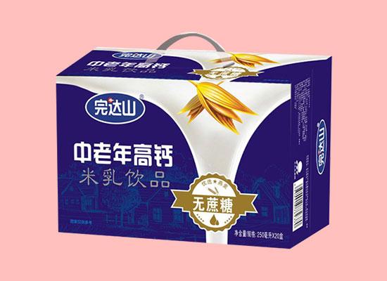 完达山中老年高钙米乳饮品,口感与众不同,带您抢占市场商机