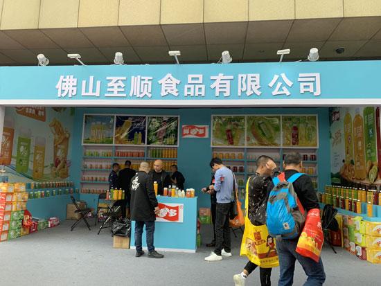 气势如虹,备受瞩目,佛山至顺食品重磅参与天津秋季糖酒会