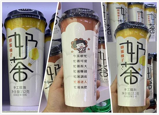 蓝猫食品饮料有限公司在天津秋糖大放异彩,经销商咨询不断