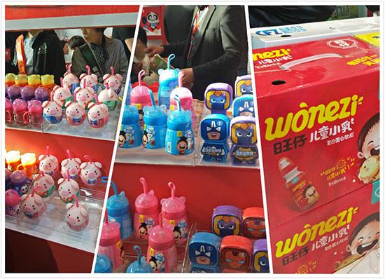 喜洋洋食品有限公司在天津秋糖上一展风采,产品众多,吸引经销商咨询