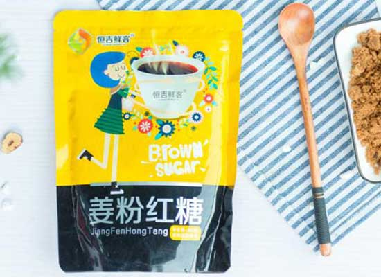 恒吉鲜客姜粉红糖,精选优质原料,味美甘甜