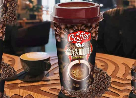拿鐵咖啡,精選優質咖啡豆,杯裝即飲咖啡設計