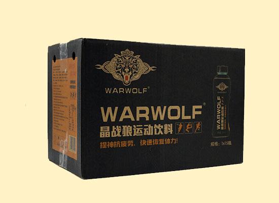 晶战狼运动饮料,人气火爆,市场动销不断