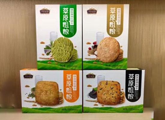 草原粗粮消化饼干,多种口味可以选择