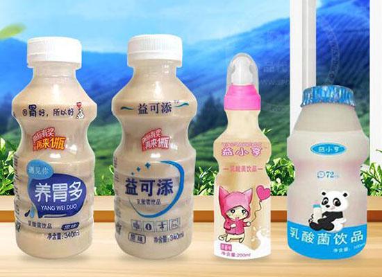 冠泽乳酸菌风味饮品,72小时发酵,有益肠道健康