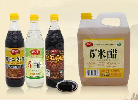 春丹镇江香醋,色浓味鲜,调味好帮手,营养好吸收