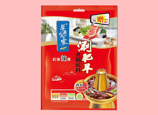 草原人家涮肥羊火锅底料,不同风味亮相市场,满足消费者味蕾