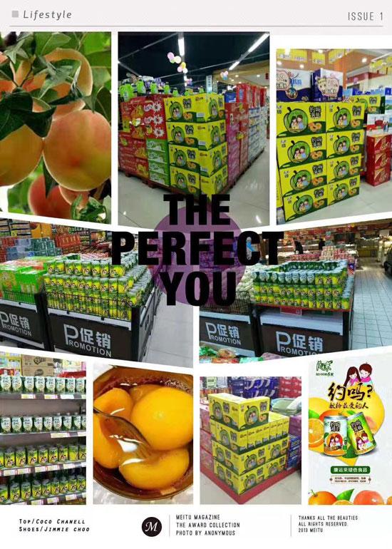 宿州市康运来食品精彩亮相全国糖酒会,康运来西米露深受消费者喜爱!