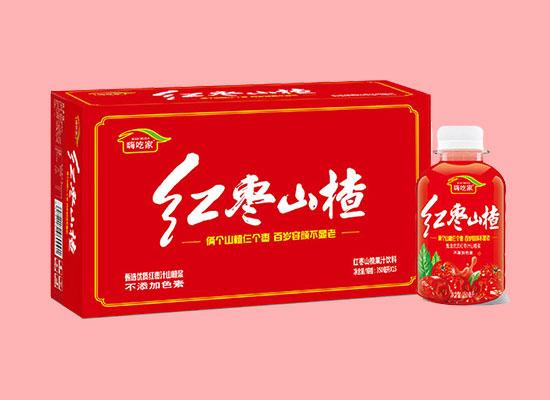 嗨吃家红枣山楂果汁饮料,礼盒装方便携带,送礼必佳饮品