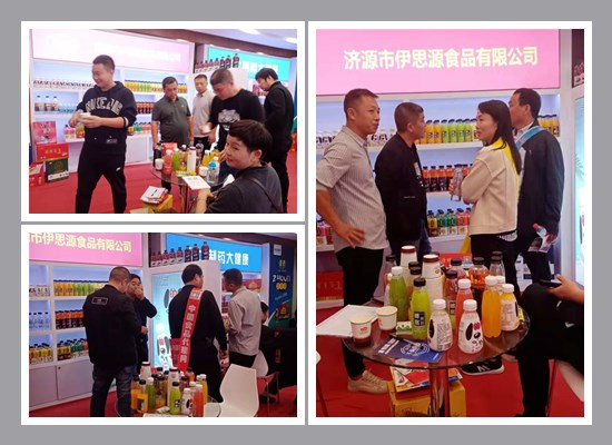 天津秋季糖酒会,伊思源食品展位现场人气爆棚