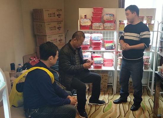 雷洽商贸有限公司亮相天津秋糖,在天诚丽筠酒店大放异彩