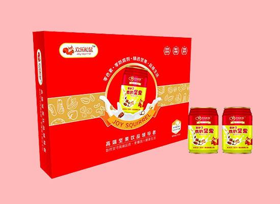欢乐松鼠坚果饮品,营养好吸收,风靡饮品市场