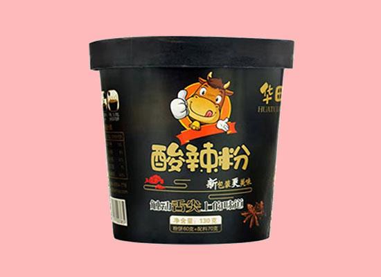华田牛中牛酸辣粉,精品上市,赢得了消费者的认可