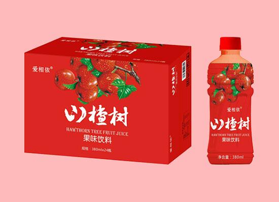 爱相依山楂树果味饮料,红色包装彰显大气,美味营养双重吸收