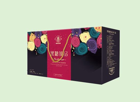 红棉臻品黑糖礼盒,动销容易,火热招商中