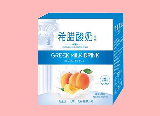 合生元希腊酸奶,好喝的乳饮料,成为经销商代理的时尚选择