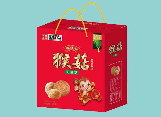 豫膳坊猴菇无蔗糖饼干,有颜有料,受大众青睐
